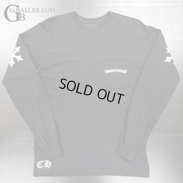 画像2: クロムハーツ スタークロス ロングTシャツ 黒