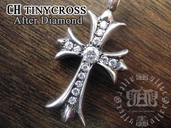 画像1: クロムハーツカスタム CHタイニークロス ダイヤ 加工 アフターダイヤ, CH TINY CROSS ダイヤモンド,