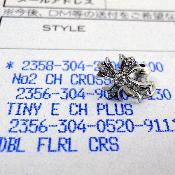 画像1: CHROME EHARTS NO2 CHクロス スタッドピアス ダイヤ