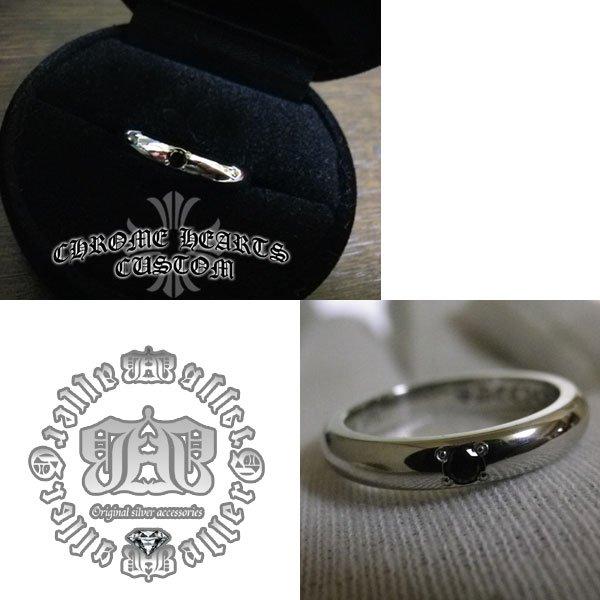 画像1: クロムハーツ エンゲージリング マリッジリング ダイヤ  アフター カスタム クロム・ハーツ リング ダイヤカスタム