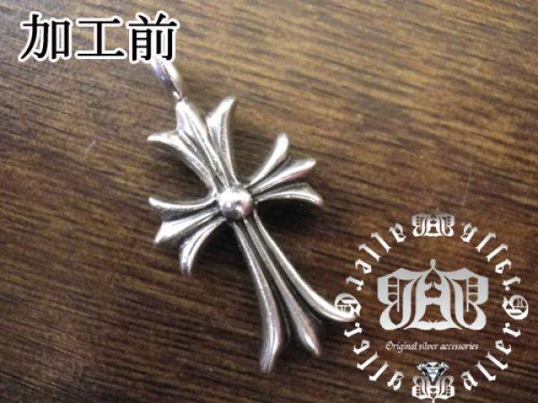 画像2: クロムハーツカスタム CHタイニークロス ダイヤ 加工 アフターダイヤ, CH TINY CROSS ダイヤモンド,