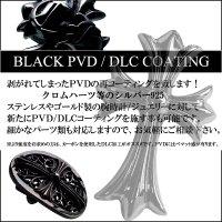 クロムハーツ・ブラックPVD・DLC加工致します!!