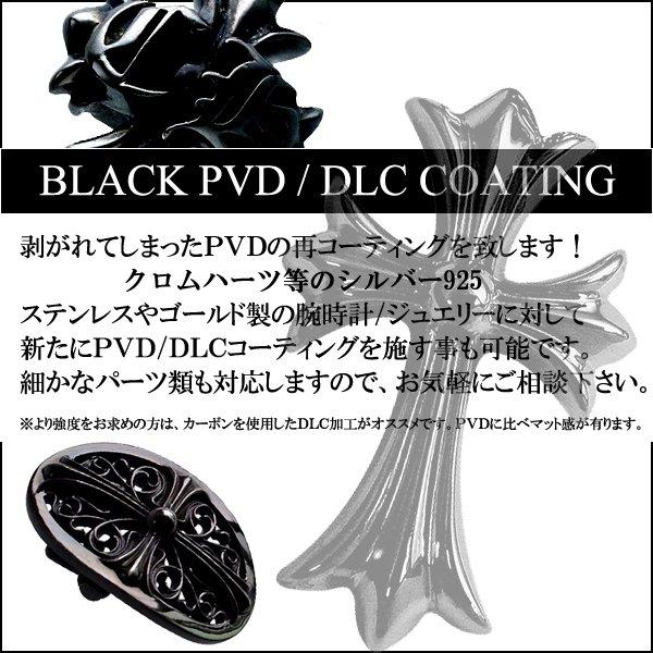 画像3: カルティエ ロードスター ブラックPVD加工/DLCコーティング