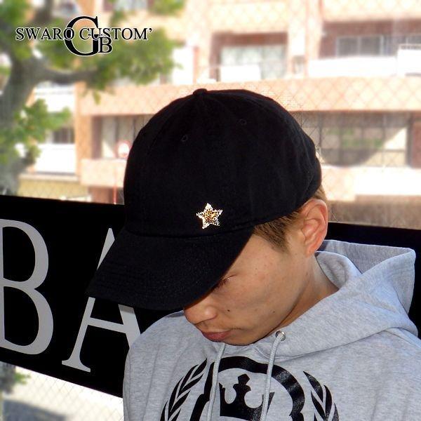 画像2: スワロフスキー CAP スター