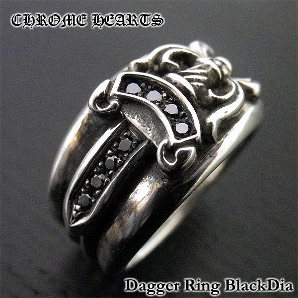 画像1: クロムハーツダガーリング ブラックダイヤ カスタム