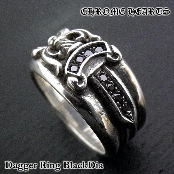 画像2: クロムハーツダガーリング ブラックダイヤ カスタム