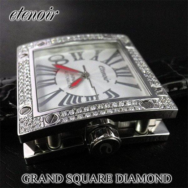 画像3: エテノワール グランドスクエア ダイヤモンド ベゼル etenoir GRAND SQUARE アフターダイヤ