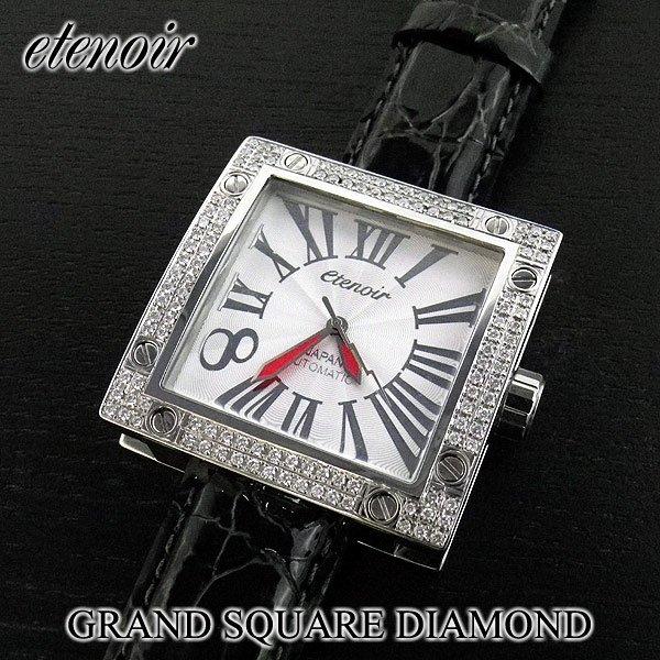 画像2: エテノワール グランドスクエア ダイヤモンド ベゼル etenoir GRAND SQUARE アフターダイヤ