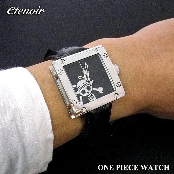 画像3: 即納:エテノワール ワンピース 250本限定 時計 モンキーDルフィーモデル