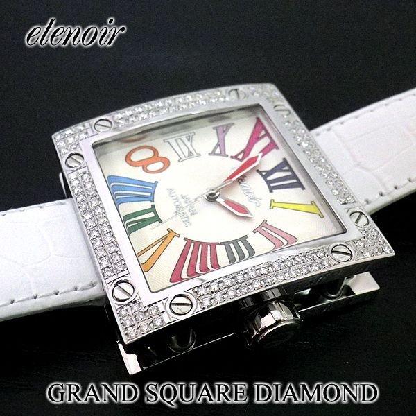 画像3: 即納:エテノワール グランドスクエア ダイヤモンド ベゼル ホワイト レザー GRAND SQUARE アフターダイヤ