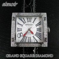 エテノワール グランドスクエア ダイヤモンド ベゼル etenoir GRAND SQUARE アフターダイヤ