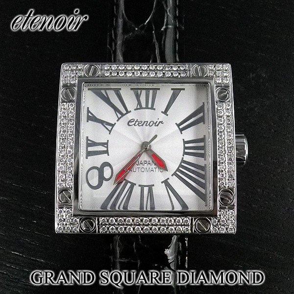 画像1: エテノワール グランドスクエア ダイヤモンド ベゼル etenoir GRAND SQUARE アフターダイヤ