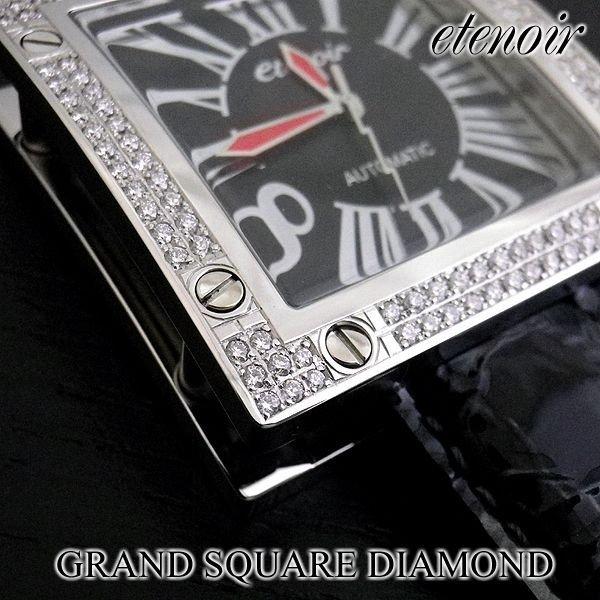 画像4: エテノワール グランドスクエア2 ダイヤ ベゼル ブラック レザー GRAND SQUARE2