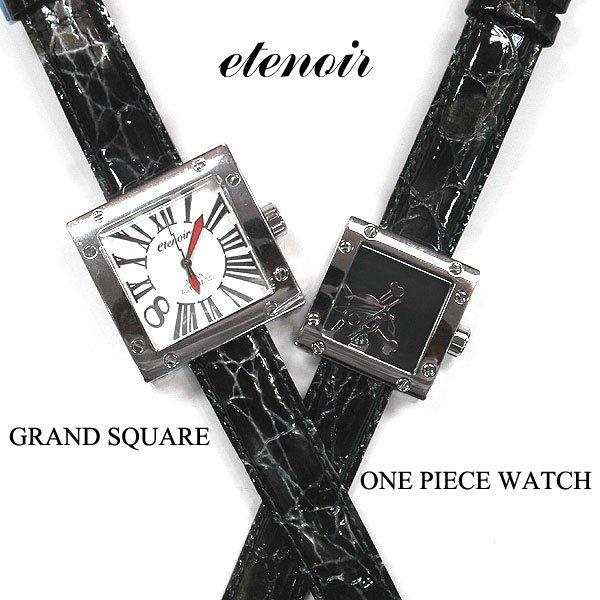 エテノワール ブランド時計 ペア
