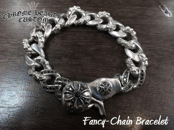 画像1: クロムハーツ  ブレスレット ファンシーチェーン ブレス ダイヤカスタム