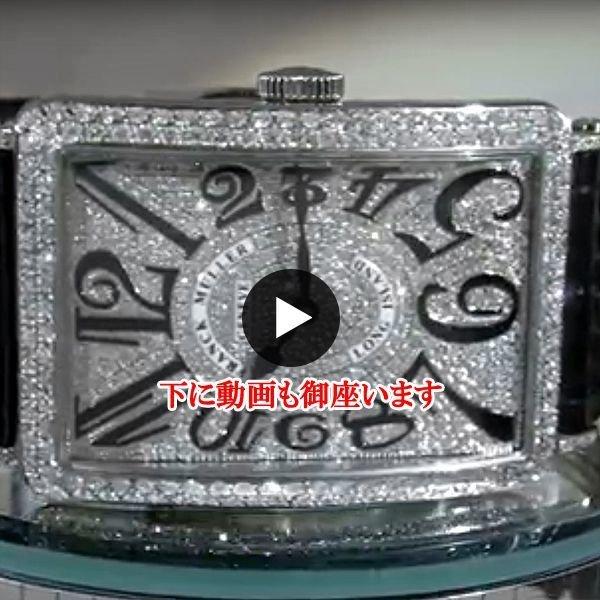 ロングアイランド 1200SC用 ダイヤ文字盤 動画