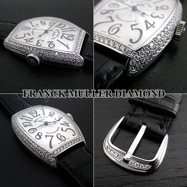 フランクミュラーアフターダイヤ 6850