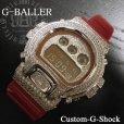 画像3: G-BALLER ORIGINAL  FULL CUSTOM  RED,/ Gボーラー オリジナル フルカスタム レアレッドカラー (3)