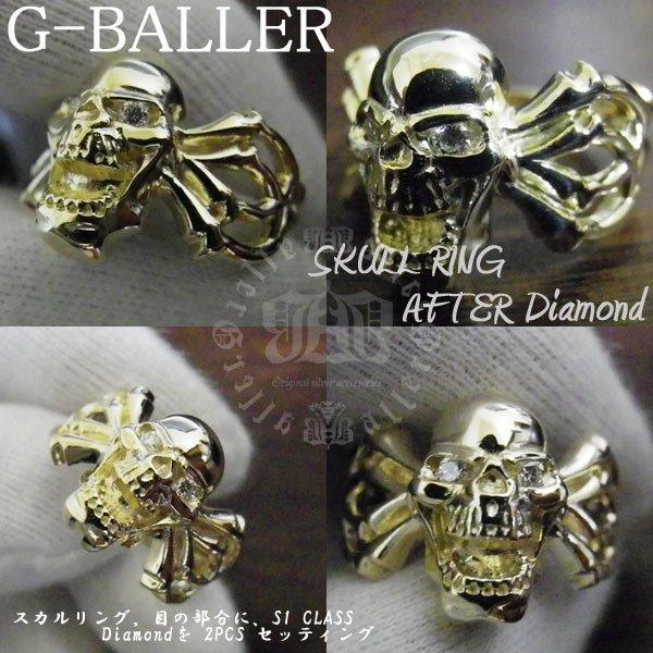 画像1: 10k スカル クロスボーン アフターダイヤ加工例 ダイヤセッティング Skull Cross Bone AFTER Diamond RING 10k