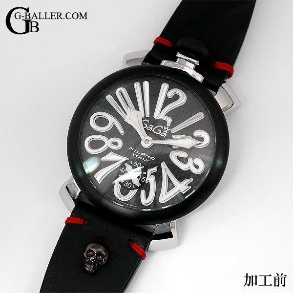 GaGamilano時計にダイヤカスタムを致します。