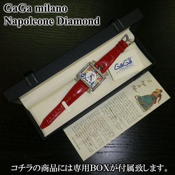 画像5: ガガミラノ GaGa milano ナポレオーネ 48mm ダイヤ メンズ ダイヤモンド