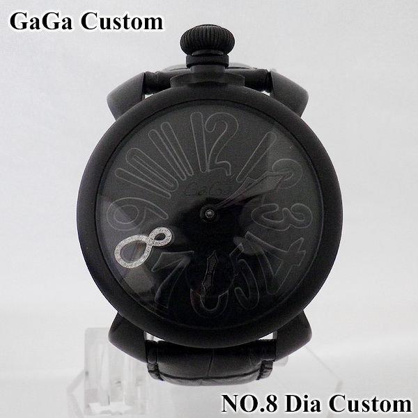 画像1: ガガミラノ 腕時計 ブラックPVD 文字盤 ダイヤ 8 5012.02S