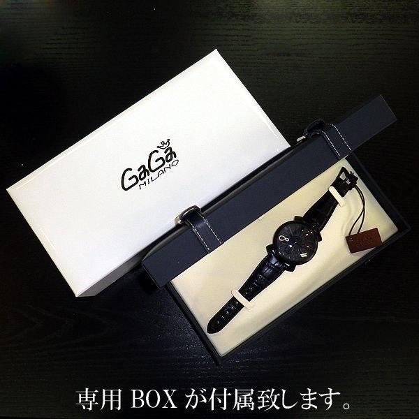 画像5: ガガミラノ 腕時計 ブラックPVD 文字盤 ダイヤ 8 5012.02S