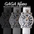 画像1: GaGa MILANO ガガミラノ アフターダイヤ MANUALE 48MM ダイアモンド  (1)