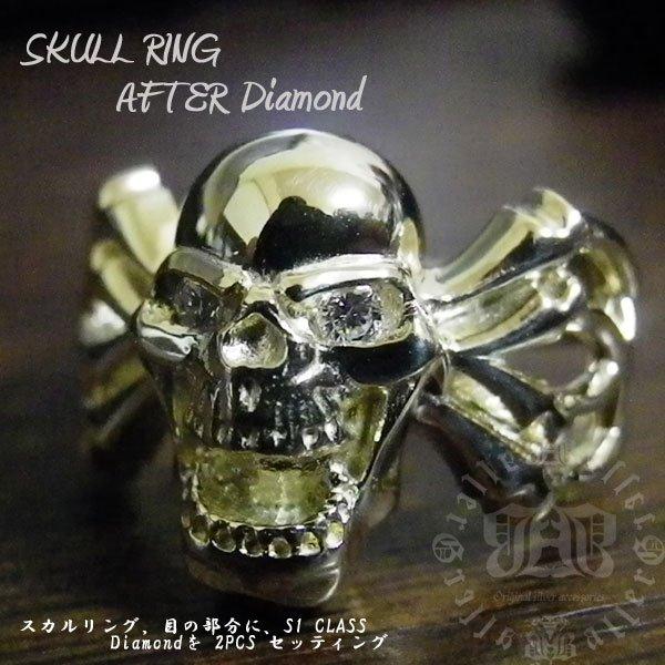 画像3: 10k スカル クロスボーン アフターダイヤ加工例 ダイヤセッティング Skull Cross Bone AFTER Diamond RING 10k