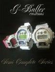 画像3: G-BALLER BRAND Semi Complete 高級set セミコンプリート 時計/ベゼル/文字盤