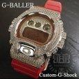 画像4: G-BALLER ORIGINAL  FULL CUSTOM  RED,/ Gボーラー オリジナル フルカスタム レアレッドカラー (4)