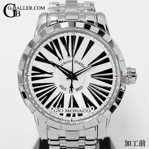 ジオモナコ時計へのダイヤカスタムを致します。