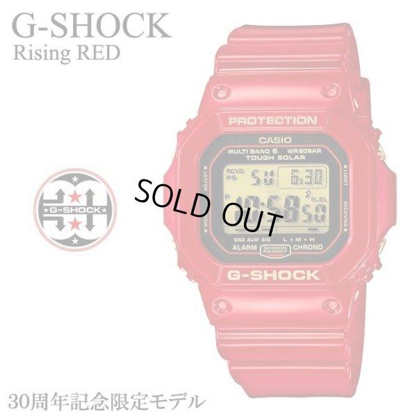 G-SHOCK30周年記念限定モデル GW-M5630A-4JR