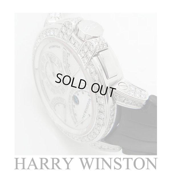 画像3: ハリーウィンストン【HARRY WINSTON】 400/MCRA44W オーシャン3レトログラードクロノグラフ アフターダイヤ