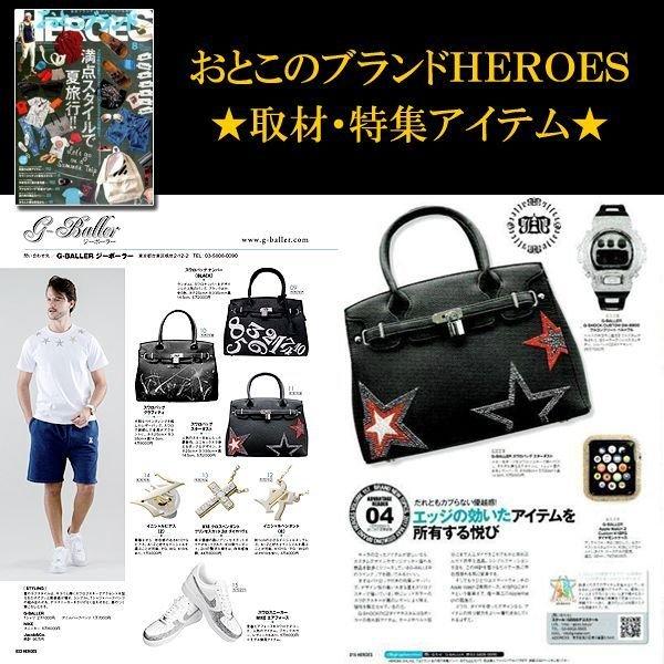 おとこのブランド HEROES 掲載商品 雑誌掲載