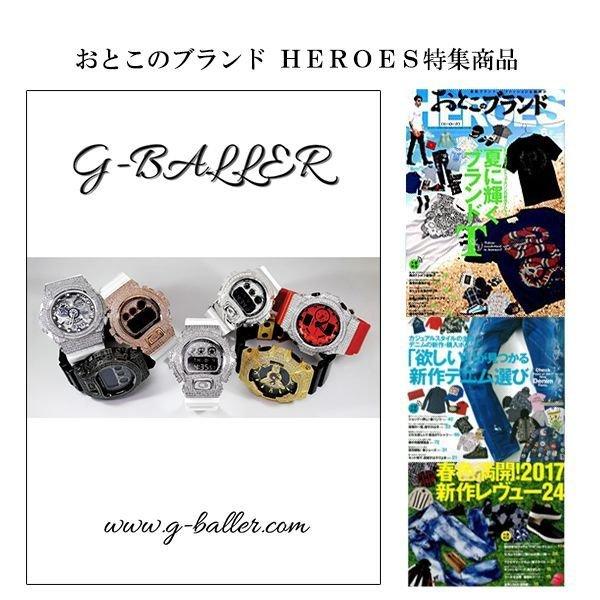 雑誌掲載商品 おとこのブランドヒーローズ。