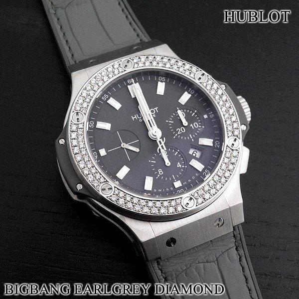 ウブロビッグバン アールグレイ ダイヤモンド