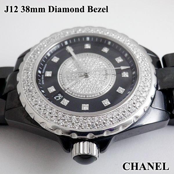 シャネルJ12 メンズ 38mm ダイヤモンドベゼル