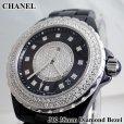 CHANEL J12 ダイヤモンドベゼル製作