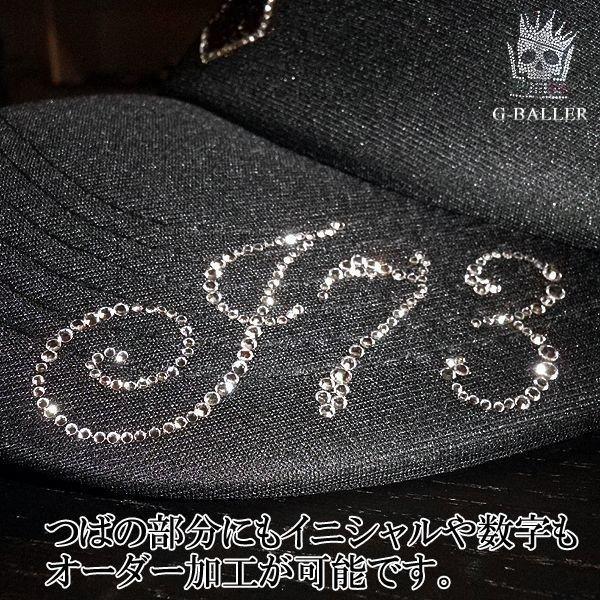 画像2: スワロ CAP 数字 オーダーメイド スワロフスキー キャップ ブランド