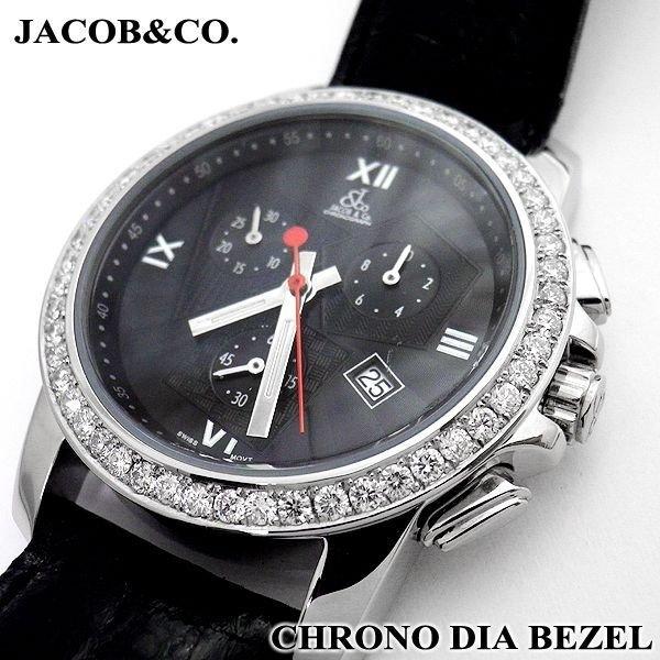 JACOB&Co. クロノ ボーイズ アフターダイヤ