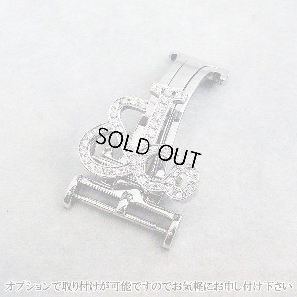 画像5: ジェイコブ/JACOB&CO 5タイムゾーン 正規 ダイヤモンド 47mm メンズ 腕時計