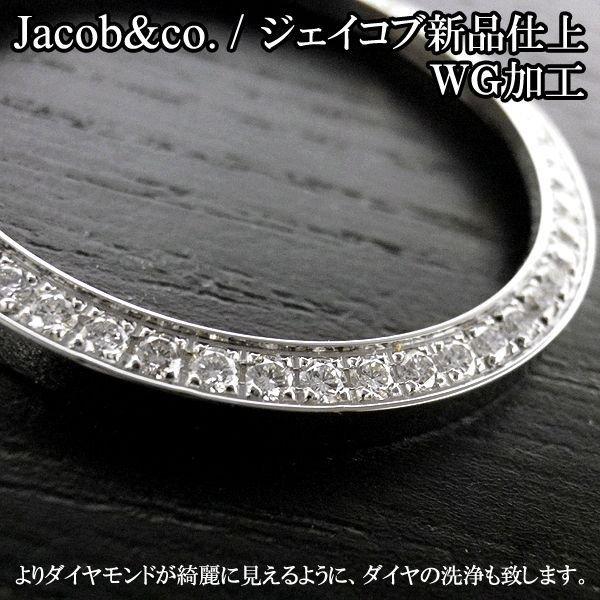 画像5: ジェイコブ ファイブタイムゾーン ダイヤ 新品仕上 修理
