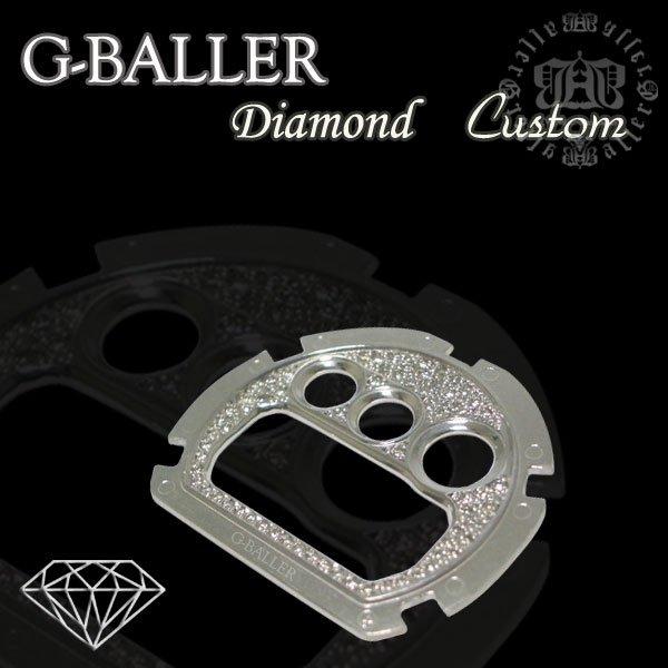 画像2: G-SHOCK CUSTOM G,B69 天然Diamond Inside Parts 0.68ct DiamondSeries