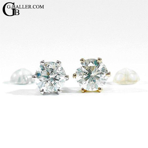 Siクラリティのダイヤを使用したアイテムも御座います。