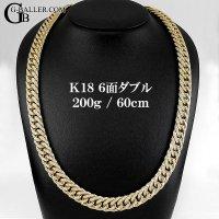【新品/在庫】18金 喜平 6面ダブル ダイヤモンドネックレス 200g 60cm