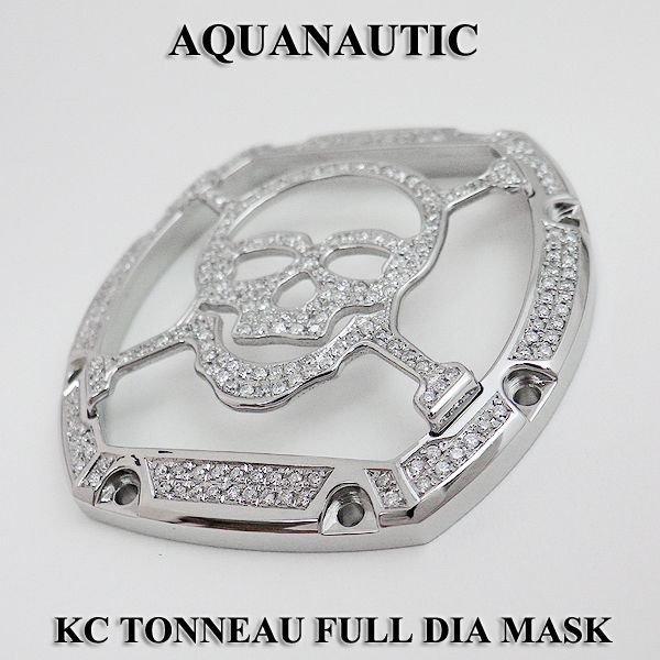 画像3: アクアノウティック キングクロノ KCトノー スカルマスク フルダイヤ