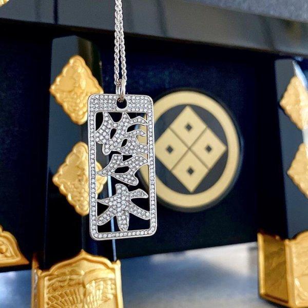 画像4: 千社札 喧嘩札 祭札 オーダーペンダント ダイヤ