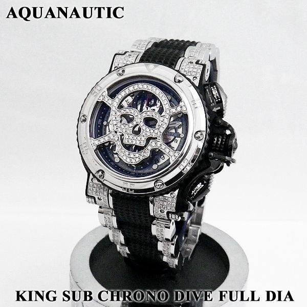 画像2: アクアノウティック  ダイヤ キングサブクロノ スケルトン フルダイヤモンド スカルマスク