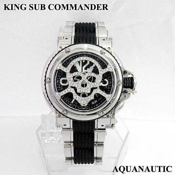 画像1: アクアノウティック キングサブコマンダー スカルマスク ダイヤ
